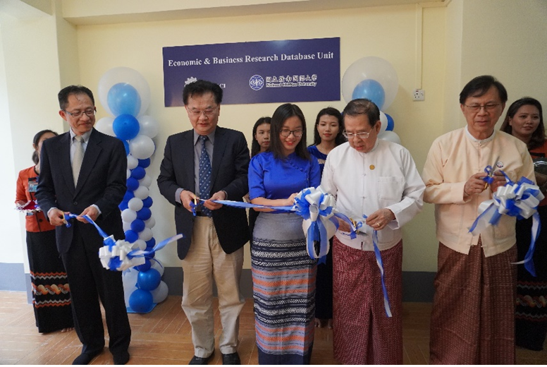 2019.11.20 The opening ceremony of Economics and Business Research Database Unit Office in Myanmar