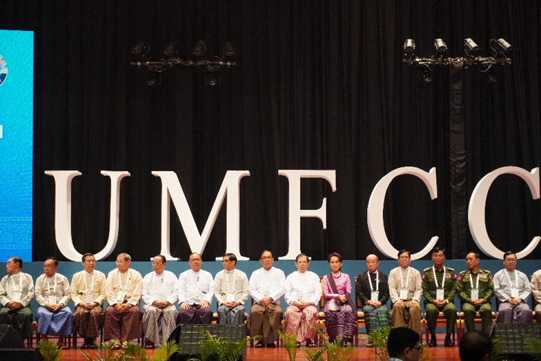 The group photo of UMFCCI President Zaw Min Win and State Counsellor Daw Aung San Suu Kyi