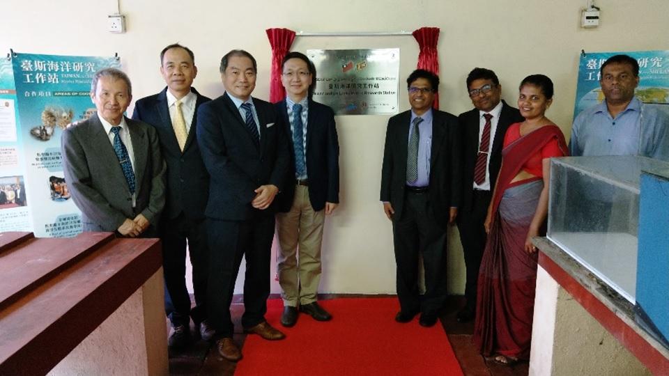 Taiwan and Sri Lanka Marine Research Station unveiled at University of Ruhuna, Sri Lanka.