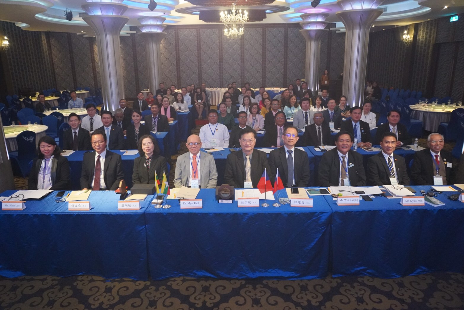 """The group photo of  """"Taiwan-Myanmar Business Matchmaking Forum"""""""