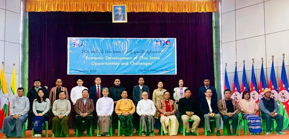 """The group photo of the attendants at  """"Economic Development of Chin State: Opportunities and Challenges"""" seminar"""