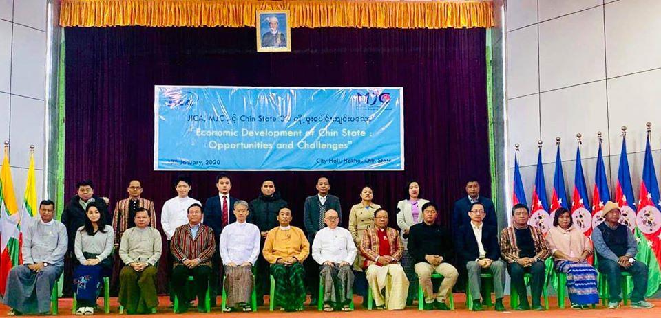 「欽邦經濟發展暨投資機會與挑戰」研討會全體合照