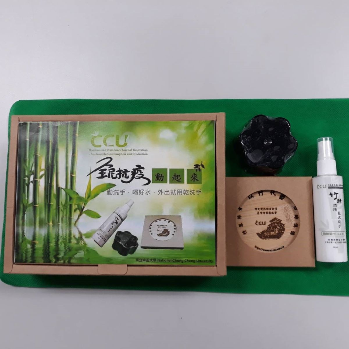 Three bamboo vinegar products fighting against COVID -19