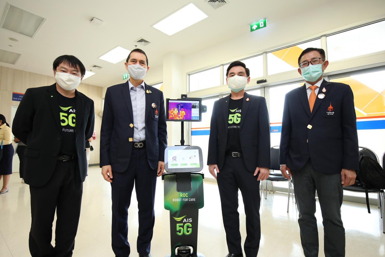 AIS applies 5G to Chulabhorn Hospital