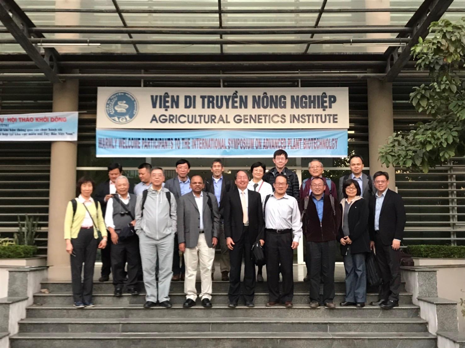 2019.12.05-12.07舉辦「尖端植物生物科技國際研討會」