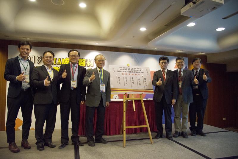 成功大學前瞻醫療器材科技中心(成大前瞻醫材中心)於12月20日舉行2019成功醫材國際產學聯盟(GAIA)交流會,超過150位產學研醫高階代表齊聚一堂,見證高科技領域異業結盟,攜手打造台灣生技醫療新勢力
