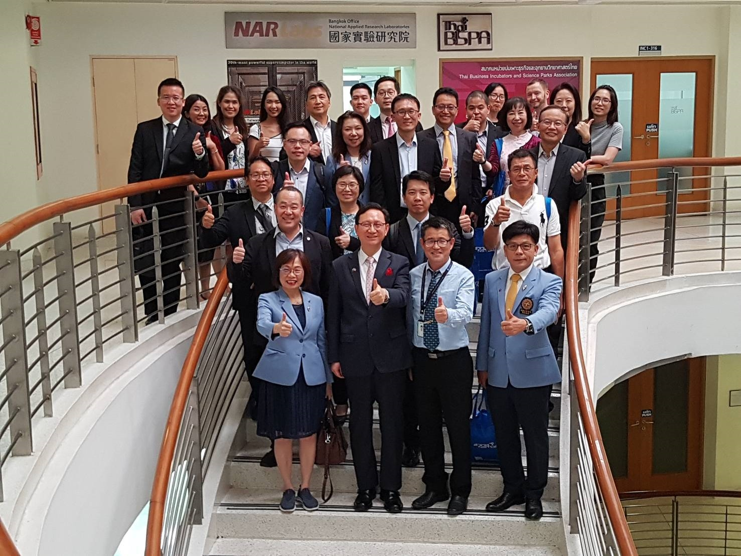 駐泰代表處促成泰國臺商與泰國國家科學院交流合作