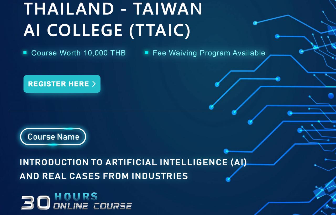 駐泰代表處促成「台泰AI學院」成立,引進台灣AI經驗培育泰國AI人才