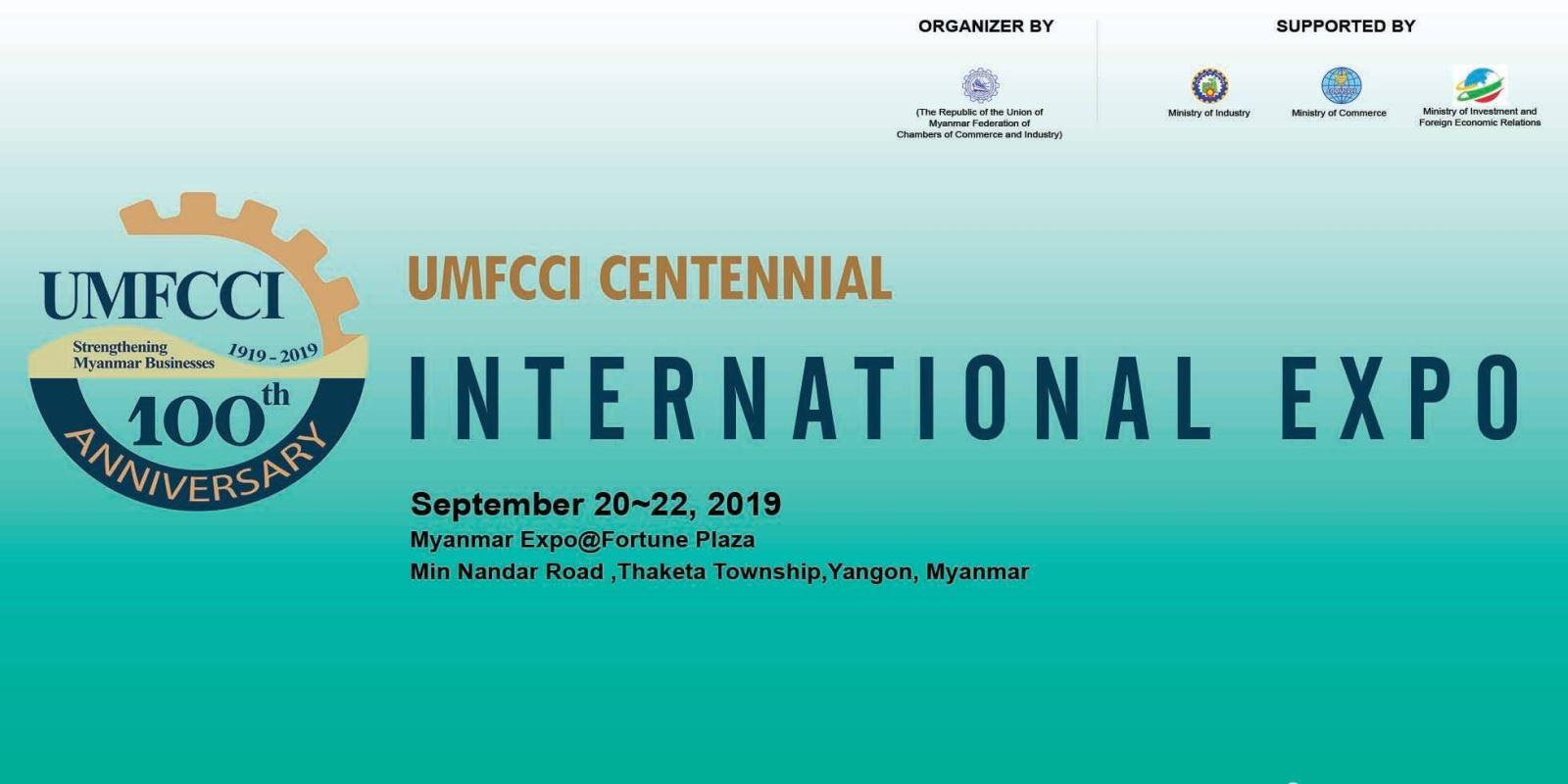 UMFCCI Centennial International Expo